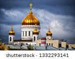 beautiful building in moscow.... | Shutterstock . vector #1332293141