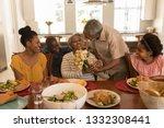 front view of african american... | Shutterstock . vector #1332308441