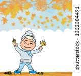 fun in the autumn day   autumn...   Shutterstock . vector #1332384491