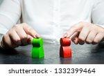the woman arbitrator examines... | Shutterstock . vector #1332399464