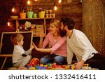 childhood concept. early... | Shutterstock . vector #1332416411