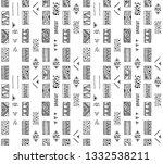 seamless vector geometrical... | Shutterstock .eps vector #1332538211