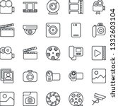 thin line icon set   clapboard...   Shutterstock .eps vector #1332603104