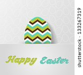 Easter egg with geometrical pattern, holiday card - stock vector