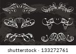 floral borders set | Shutterstock .eps vector #133272761