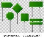 green traffic signs. road board ... | Shutterstock . vector #1332810254