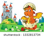 dragon hatching from egg image... | Shutterstock .eps vector #1332813734
