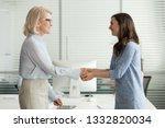 happy young girl intern student ... | Shutterstock . vector #1332820034