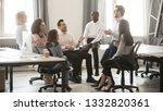 happy diverse business team... | Shutterstock . vector #1332820361
