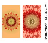 vintage card with patterns of... | Shutterstock .eps vector #1332829694