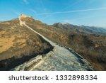 great wall of beijing china   Shutterstock . vector #1332898334