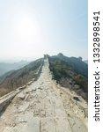 great wall of beijing china   Shutterstock . vector #1332898541