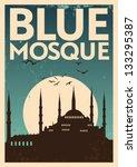 Blue Mosque Vintage Poster