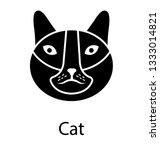 cat  pet animal  solid vector... | Shutterstock .eps vector #1333014821