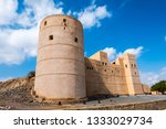 rustaq fort in al batinah... | Shutterstock . vector #1333029734