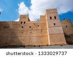 rustaq fort in al batinah... | Shutterstock . vector #1333029737