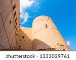 rustaq fort in al batinah... | Shutterstock . vector #1333029761