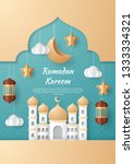 ramadan kareem background... | Shutterstock .eps vector #1333334321
