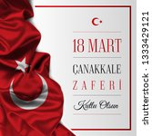 18 mart canakkale zaferi and... | Shutterstock .eps vector #1333429121