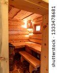 russian wooden sauna steam room ... | Shutterstock . vector #1333478681