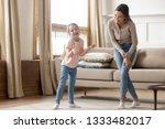 happy playful cute child... | Shutterstock . vector #1333482017