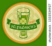 saint patricks day logo round... | Shutterstock .eps vector #1333534937