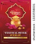 akshaya tritiya offer  sale... | Shutterstock .eps vector #1333558031