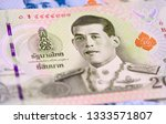 banknotes of the tailand  new... | Shutterstock . vector #1333571807