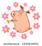 illustration of a cute pig.... | Shutterstock . vector #1333624031