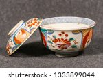 antique teaware collection of... | Shutterstock . vector #1333899044