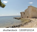 tonnara and swabian tower in...   Shutterstock . vector #1333910114