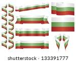 set of bulgarian ornaments....   Shutterstock . vector #133391777
