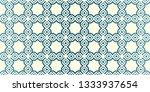 seamless geomteric patterns.... | Shutterstock .eps vector #1333937654