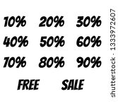 sale tags set vector badges... | Shutterstock .eps vector #1333972607