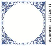 floral pattern for your design. ... | Shutterstock .eps vector #1334136461