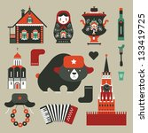 vector set of various stylized... | Shutterstock .eps vector #133419725