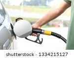 consumerism concept   handle... | Shutterstock . vector #1334215127