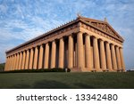 Parthenon Replica Nashville...