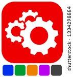 gear  cogwheel icon. repair ... | Shutterstock .eps vector #1334298884