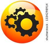 gear  cogwheel icon. repair ... | Shutterstock .eps vector #1334298914