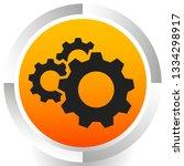 gear  cogwheel icon. repair ... | Shutterstock .eps vector #1334298917