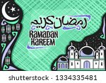 vector greeting card for muslim ...   Shutterstock .eps vector #1334335481