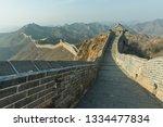 great wall of beijing china   Shutterstock . vector #1334477834