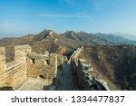 great wall of beijing china   Shutterstock . vector #1334477837