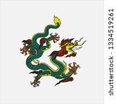 colorful tattoo dragon vector | Shutterstock .eps vector #1334519261