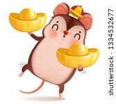 little rat with holding chinese ... | Shutterstock .eps vector #1334532677
