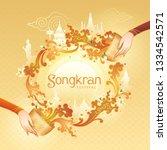 songkran festival in thailand... | Shutterstock .eps vector #1334542571
