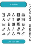 manual icon set. 25 filled... | Shutterstock .eps vector #1334609774