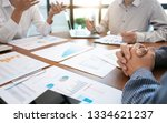 investment and management... | Shutterstock . vector #1334621237