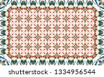 colorful horizontal pattern for ... | Shutterstock . vector #1334956544
